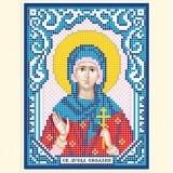 Св. мученица Евфалия