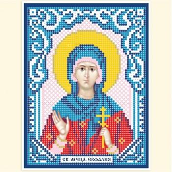 Sv.-muchenitsa-Yevfaliya