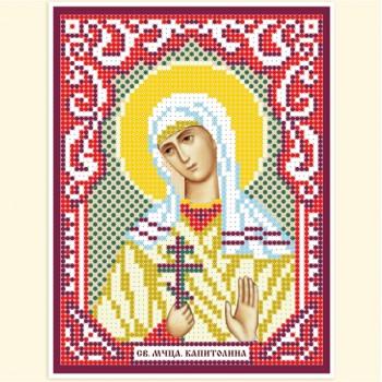 Sv.-muchenitsa-Kapitolina