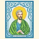 Св. апостол Родион