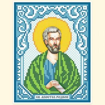 Sv.-apostol-Rodion