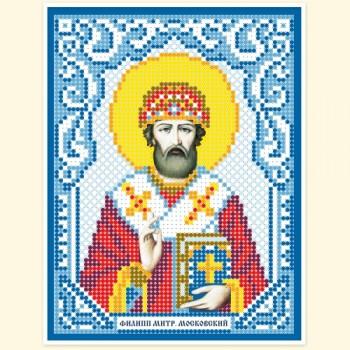 Filipp-Mitropolit-Moskovskiy