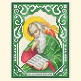 Св. Апостол Иоанн Богослов