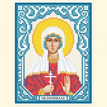 Sv.-Leonilla-(Neonilla)