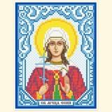 Св. мученица Есия (Есения)