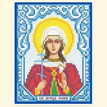 Holy-Martyr-Yesiya-Yesenia