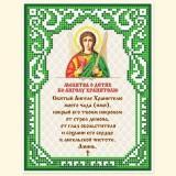 Молитва о детях Ангелу Хранителю