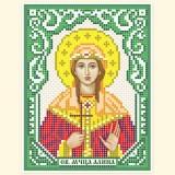 Св. мученица Алина