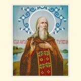 Св. Блаженный Мартин Туровский