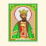 Св. Князь Михаил Черниговский