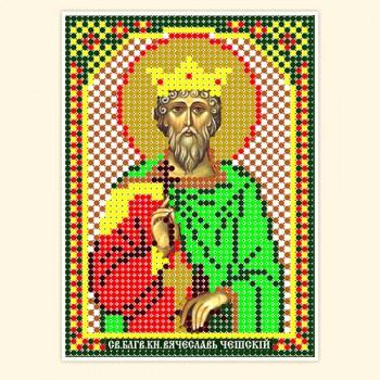 sv. vyacheslav