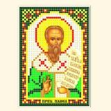 Св. Преподобный Павел Неокесарийский