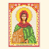 Св. Фотиния (Светлана) Палестинская