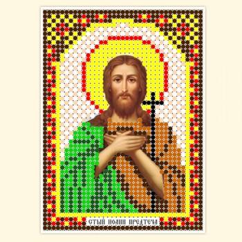 sv. Ioann