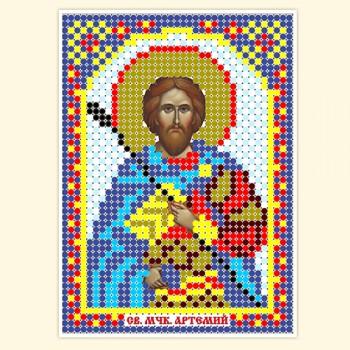 sv. artemiy