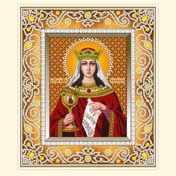 st. Varvara