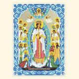 Образ пресвятой Богородицы Радуйся невесто неневестная