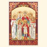 Св. Царственные мученики