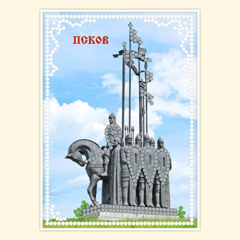 Memorial St. Alexander Nevsky