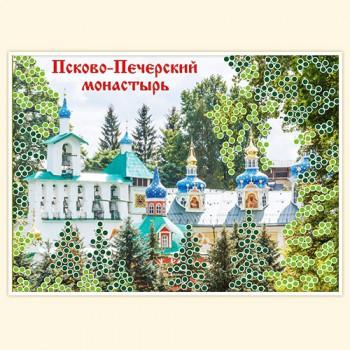 Pskov-Pechersky Monastery