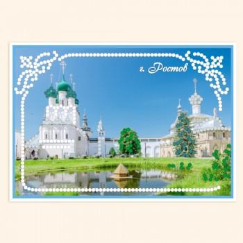 Rostov-kreml