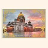 Исаакиевский собор, г. Санкт-Петербург