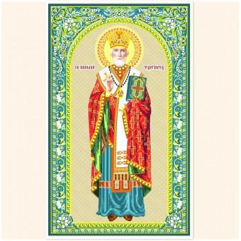St.Nikolay Chudotvorets