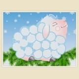 Снежный барашек