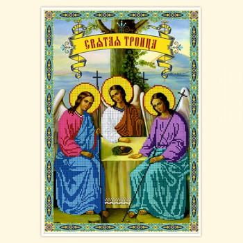 St Trinity
