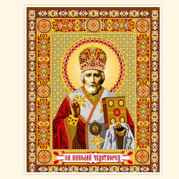 St. Nicolas