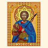 Св. Великомученик Артемий Антиохийский