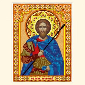 St. Artemiy