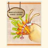 Морквоед