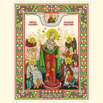 Theotokos Joy of All Who Sorrow