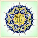 """Шамаиль """"Аллах"""""""