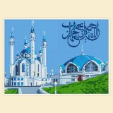 Кул-Шариф. Казанская мечеть