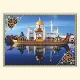 Мечеть Омара Али Сайфундина в Малайзии