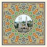 Мечеть Мира имени Ахмата Кадырова в Абу Гош