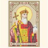 Св. Великий князь Владимир