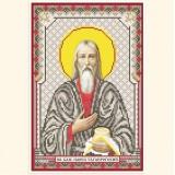 Св. Павел Таганрогский