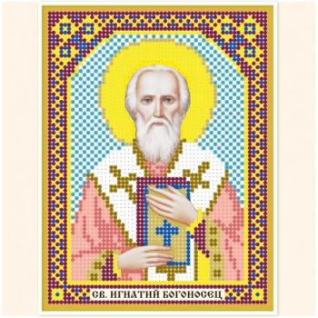 Sv.-Ignatiy-Bogonosets