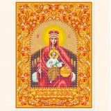 Пресвятая Богородица Державная