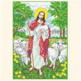 Иисус с овечками