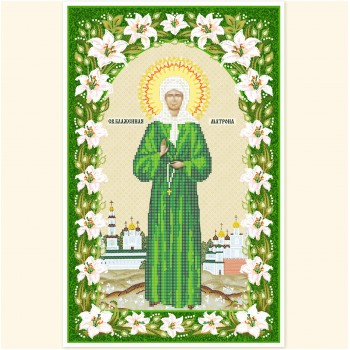 St. Blessed Matrona of Moscow