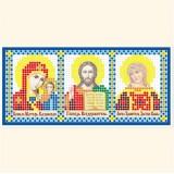 Складень: Богоматерь Казанская, Господь Вседержитель, Ангел Хранитель