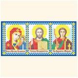 Складень: Богоматерь Казанская, Господь Вседержитель, Архангел Михаил