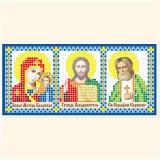 Складень: Богоматерь Казанская, Господь Вседержитель, Св. Серафим Саровский