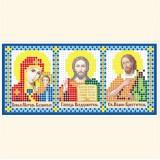 Складень: Богоматерь Казанская, Господь Вседержитель, Св. Иоанн Креститель