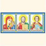 Складень: Богоматерь Казанская, Господь Вседержитель, Св. Георгий Победоносец