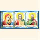 Складень: Богоматерь Казанская, Господь вседержитель, Св. Апостол Павел